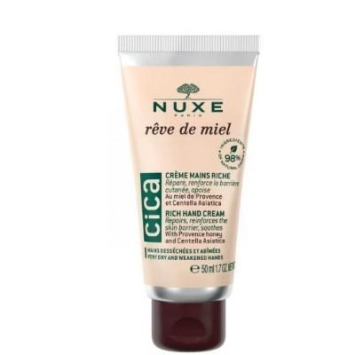 Hero Baby Arroz Con Pollo 235g